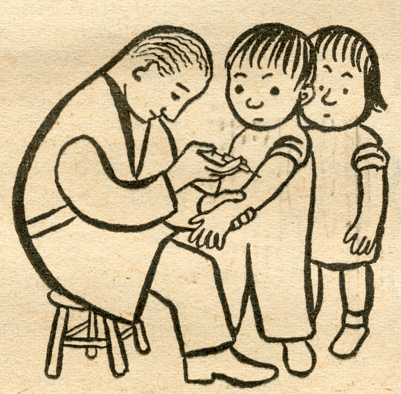 1945 Emmy Lou Packard illustration of a doctor giving a child a vaccine.