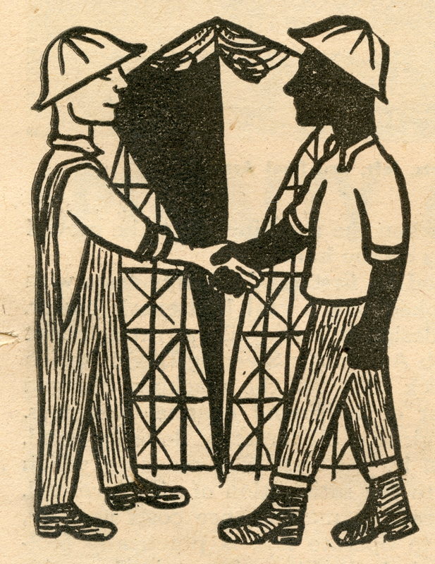 1945 Emmy Lou Packard illustration of two male shipyard workers, one black, one white, shaking hands.