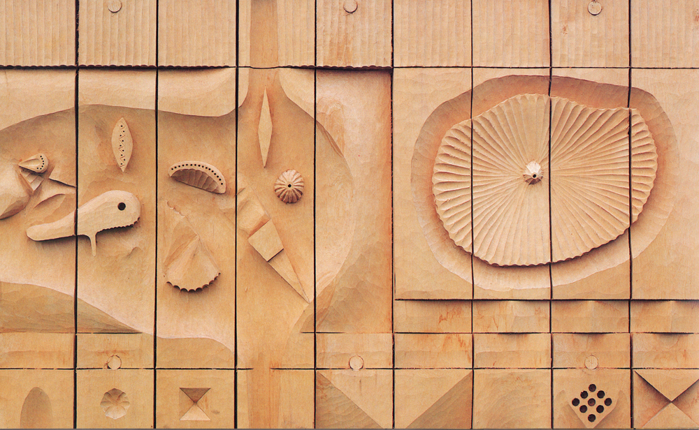 Detail of wood sculpture panel by Roy Setziol, Kaiser Permanente Salem Medical Office, 1982.