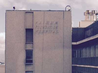 markings on building where Kaiser Foundation sign used to be